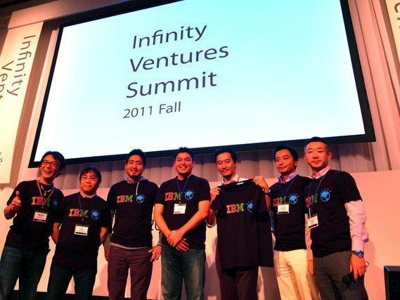 IVS2011Fall開幕 TechWaveがustream中継します【湯川】 #ivs