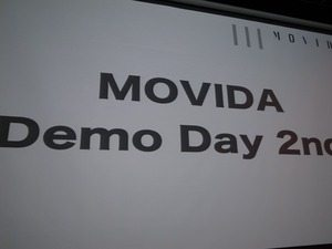 「MOVIDA Demo Day 2nd」 レポート(前編) 【増田 @maskin】 #mjstartup