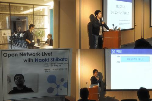 AppGroovesの柴田氏「僕がこうしてシリコンバレーで起業した」【Open Network Lab】@maskin