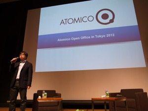 スカイプ創業者、Fab CEOらが起業家精神を語る、「ATOMICO Open Office」日本初開催 【増田 @maskin】