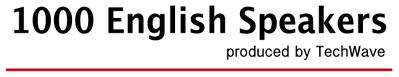 つなげよう1000 English Speakersの思い【関治之】