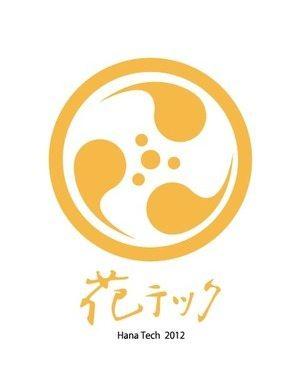 [出展案内] ITx夢「花テック2012」プロジェクトスタート、今年は7月30日 昼・夜二部構成 【増田 @maskin】