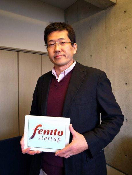磯崎哲也氏らがベンチャー支援組織「Femto Startup」を立ち上げ【増田(@maskin)真樹】