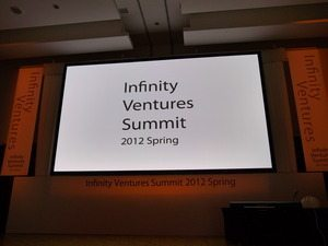 Infinity Venture Summit Sprint 2012開幕、TechWaveがUstream中継します! #IVS @maskin