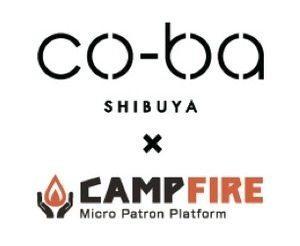 co-ba と CAMPFIRE がパートナーシップ締結 【増田 @maskin】