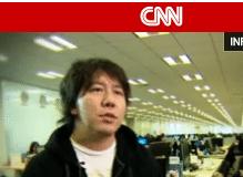 CNNにグリー、DeNA登場【湯川】