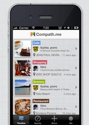 「Compath.me」日常の感動を仲間と共有するグローバルアプリ【増田(@maskin)真樹】