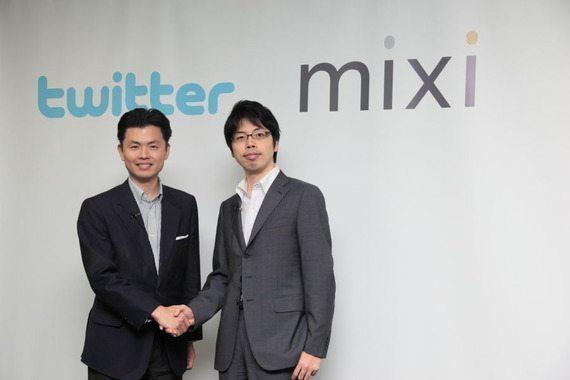 mixiとtwitterがサービス連携を強化ー第一弾はmixi Xmas 2011【本田】