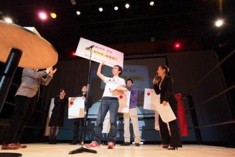 最優秀賞は福井生まれの「ミブリ・テブリ -QUIZ kinect-」ーMashup Awards 7授賞式【本田】
