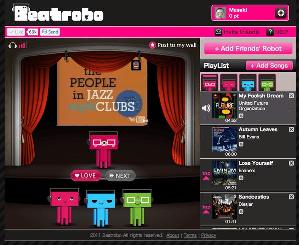 友人と同じ部屋にいるように音楽を楽しめる「Beatrobo」が最高の完成度でローンチしたよ 【増田(@maskin)真樹】