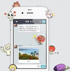 DeNAもLINE型アプリ投入、高品質通話&写真が得意な「comm(コム)」 【増田 @maskin】