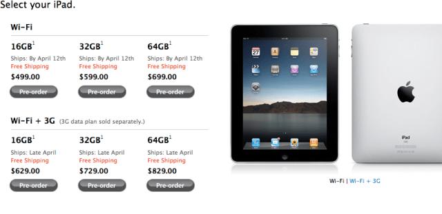 iPad、米で発売初日の在庫は既に完売【湯川】