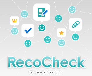 「RecoCheck(レコチェック)」リクルート初の位置情報連携ソーシャルアプリが登場 #rc9c【増田(@maskin)真樹】