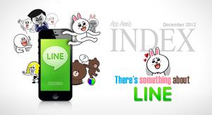 世界売上トップに「LINE」、Android/iOSで制覇 2012年11月レポート 【増田 @maskin】