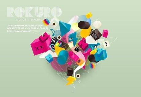 さあROKUROを回せ、beatroboメンバーが贈る「IT x MUSIC」のクラブイベント 6/16開催!【増田 @maskin】