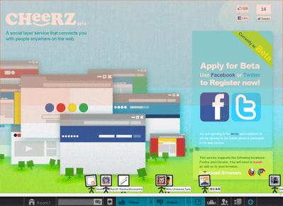 KLab 「Cheerz β」 ウェブを介して人と出会える新サービスをスタート 【増田(@maskin)真樹】