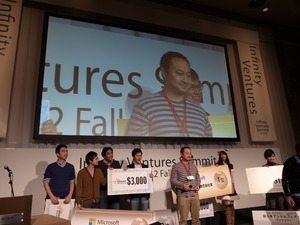 Launch Pad 審査結果は、、、(受賞後インタビュー動画あり) 日本スタートアップ界の変化と期待 【増田 @maskin】 #IVS