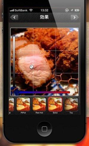 """人気飲食店のオーナーが開発するアプリ「Miil」には、なぜ """"おいしい"""" が集まるのか?(動画あり) 【増田(@maskin)真樹】"""
