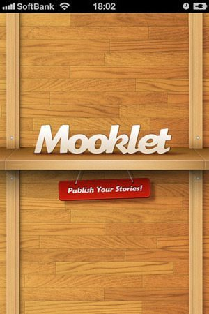 京都発「Mooklet」が仏コンテストで最優秀賞、HTML5フォトブックを書き出せるiPhone4アプリのここがすごい 【増田 @maskin】