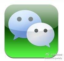 LINEのライバル、中国WeChatがユーザー2億人達成【湯川】