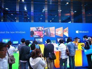 「Windows 8」発売、 世界に先駆けた日本の興奮と混乱  【増田 @maskin】