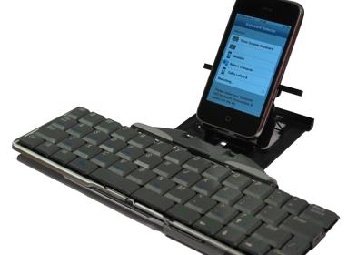 iPhoneでBluetoothキーボードを使うための脱獄アプリ登場