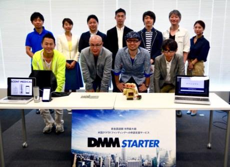 DMM.com会長 亀山氏 「ここがスタートなんです。10億赤字だけど、4-5年後に世界で価値を生み出したい」 【@maskin】
