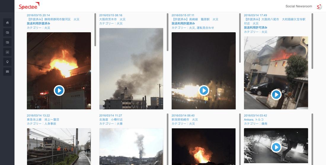newsdeck-image_orig