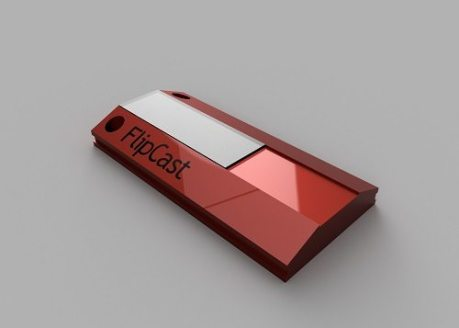 リアルワールドとクラウドを結ぶ太陽光発電+iBeaconデバイス「FlipCast(フリップキャスト)」