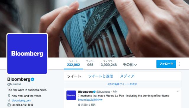 米Twitterが24時間ストリーミングTVを発表、ブルームバーグと提携