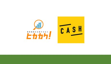 CASH運営のバンク社がジラフに出資、買い取り比較サイトの「ヒカカク!」等と連携視野