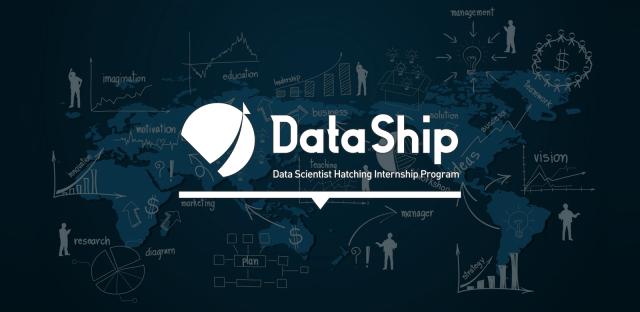 求人倍率6倍超 データサイエンティスト育成・インターンプログラム「Data Ship」、パーソルキャリアがスタート