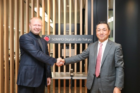SOMPOホールディングスが米Bitfuryと提携、ブロックチェーン技術で保険商品開発