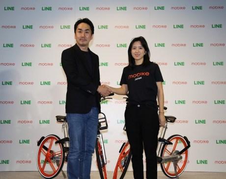 LINEが中国発シェアバイク「モバイク・ジャパン」と資本業務提携