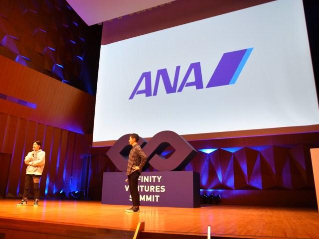 新ピッチイベント「IVSコネクト」結果速報、決済額3兆円のANAマイレージを再創造 #ivs17f