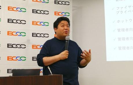 緊急解説「コインチェック社NEM流出」(会見サマリー)、BCCC リスク管理部会が実施