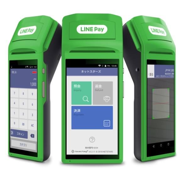 LINE Pay 「コード決済」2018年内100万店舗達成のインパクト