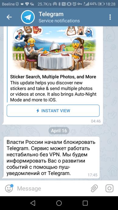 [ロシア発] Telegram 政府規制のインパクト、暗号通貨コミュニティにも影響か
