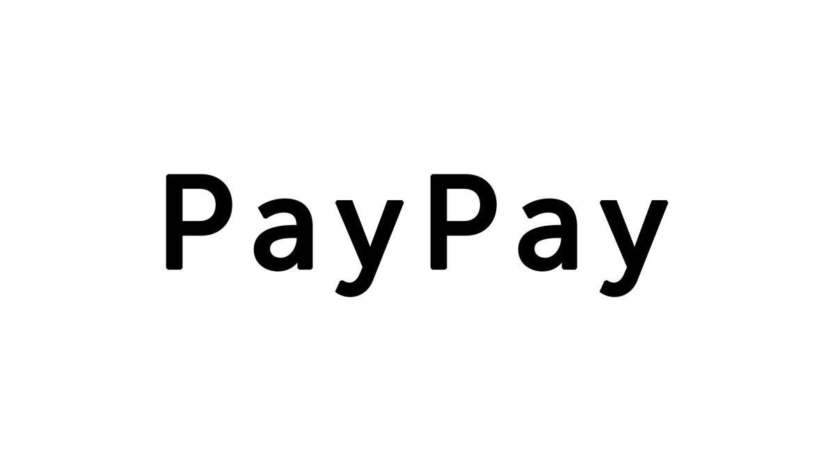 Payが好き過ぎて..「PayPay」、LINEも「過去に社内で提案あった」