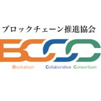 Zaif仮想通貨不正流出、テックビューロ 朝山貴生代表がブロックチェーン推進協会の副代表を辞任