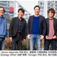 Samurai Incubate Fund 6号  ー 総額34.5億円で組成完了、世界のスタートアップと日本大企業とのの共創システムを構築へ