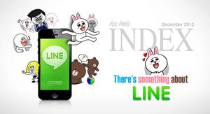 2012-12-header-line