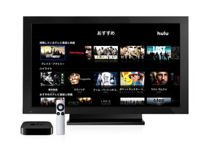 AppleTV_white