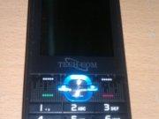 Techcom t-60
