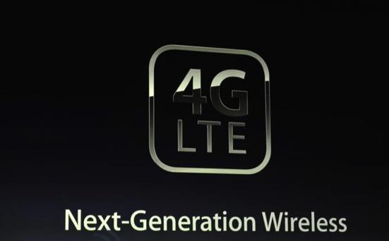 Iphone 5 4G