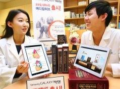 Galaxy Note 10.1 Medical