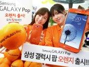 Galaxy Pop Orange