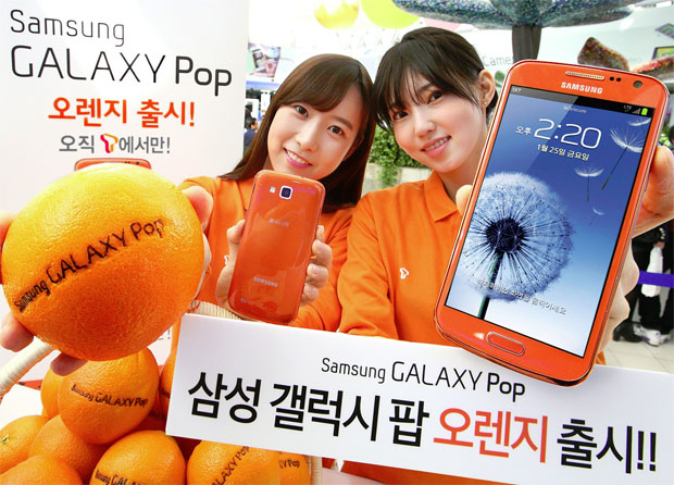 Galaxy Pop Orange
