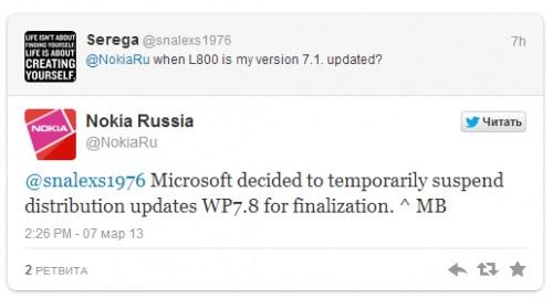 Windows phone 7.8 update