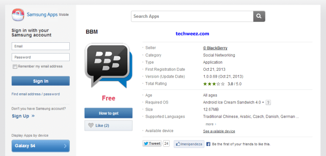 BBM for android 20